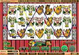Farming-Futures-Slots-3