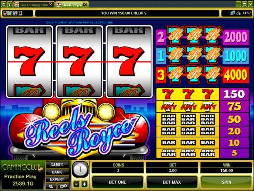 Игровые аппараты без регистрации и смс онлайн игровые автоматы стимулирующая лотерея суд